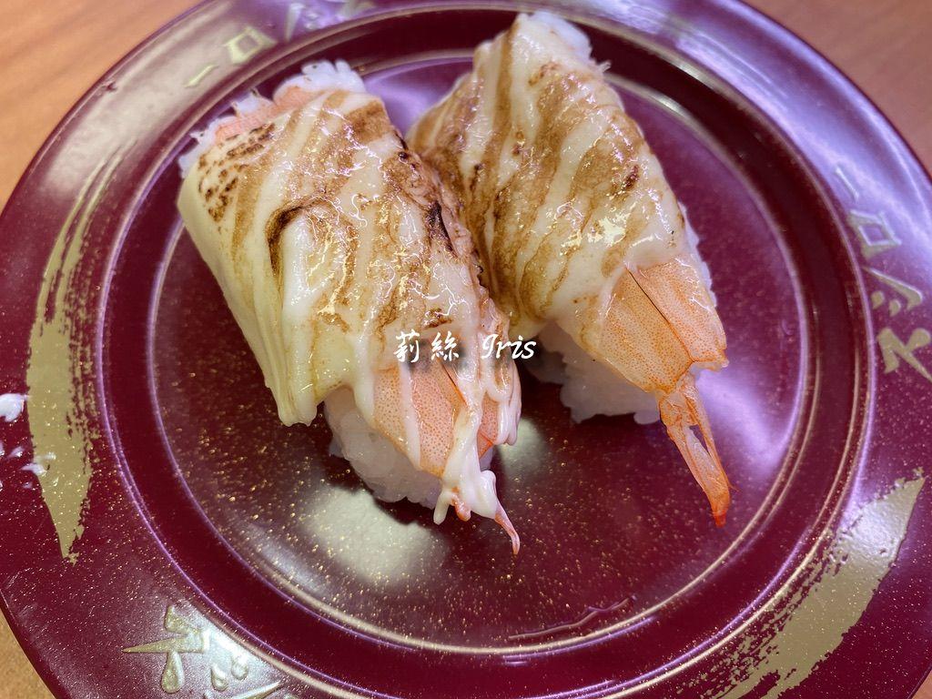 壽司郎炙燒起司鮮蝦