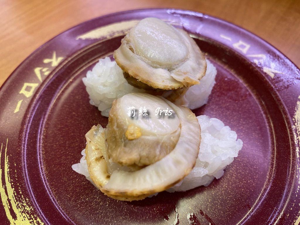 壽司郎 青森產小帆立貝
