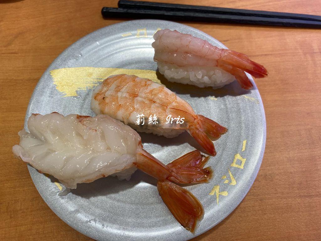 壽司郎 鮮蝦三貫