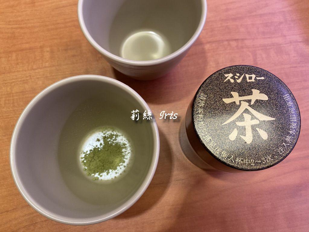 壽司郎抹茶粉